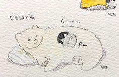 Cute Easy Drawings, Cute Cartoon Drawings, Pinguin Drawing, Witch Drawing, Penguin Art, Art Prompts, Phone Themes, Cute Frogs, Cute Penguins