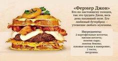 Самые аппетитные домашние бургеры!