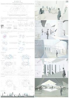 2015 한국 건축 문화대상 계획부문 수상작 - 대상(국토해양부장관상)