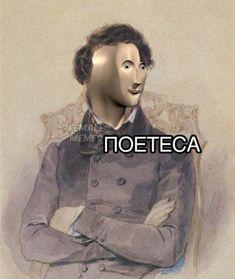 Hello Memes, Russian Memes, Russian American, Funny Mems, Meme Faces, Stupid Memes, Love Memes, Have Fun, Jokes