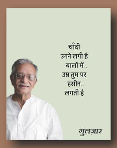 48219798 48210127 You are in the right place about visual Poetry Here we offer you the most beautiful pictures about the Poetry lesso… in 2020 Hindi Quotes Images, Shyari Quotes, Hurt Quotes, Words Quotes, Dosti Quotes In Hindi, Strong Quotes, Poetry Quotes, Wisdom Quotes, Qoutes