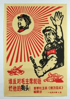 """Chinese Communist Party propaganda Poster. Translation: """"Whoever is against Chairman Mao we will kill his dog head!"""" The ad originally debuted in February 1968."""