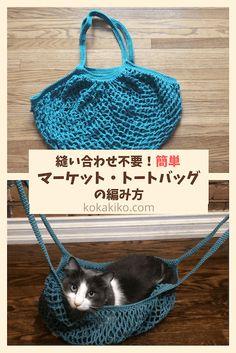 Crochet Clutch, Crochet Hats, Market Bag, Straw Bag, Diy And Crafts, Stitch, Tote Bag, Knitting, Handmade
