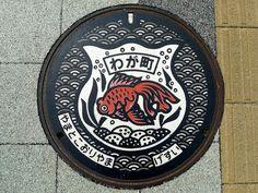 Yamatokoriyama Nara manhole cover (奈良県大和郡山市のマンホール) by MRSY, via Flickr