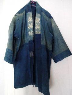 Antique Vintage Japanese Indigo Cotton Hanten Patch Boro | eBay