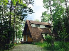 Maison à un étage et demi à vendre 134 Ch. du Lac-Dion Saint-Damien-de-Buckland, Chaudières-Appalaches