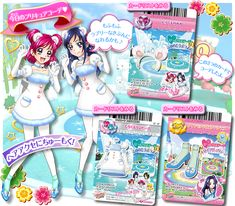Smile Pretty Cure, Glitter Force, Shining Star, Magical Girl, Chara, All Star, The Cure, Best Friends, Trading Cards