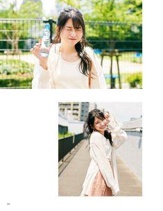 Japan Girl, Sora, Photo Book, Kawaii, Singer, Actors, Celebrities, Lady, People