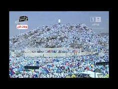 Salah satu rukun haji adalah wukuf di padang Arafah. Jamaah tidak sah hajinya bila belum wukuf di Arafah. Wukuf di Arafah dilaksanakan tanggal 9 Dhul-Hijjah. Wajibnya Wukuf di Arafah dapat dikaji dalam Hadist Abi Dawud No. 1919 Kitabul Manasik dan Hadist Sunan Ibni Majah No. 3015.  Arafah adalah salah satu tempat mustajab untuk berdoa. Pada hari Arafah Allah 'Azza wa Jalla paling banyak membebaskan umat manusia dari siksa neraka.