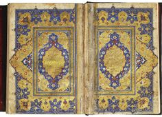 """Surat 1 Fatiha (The Opening) displayed over both pages here, with illumination copying the intricate tile-work of Persian mosques. Fatiha (only 7 verses) is recited at each beginning portion of prayer is often likened to David's 23rd Psalm of the Christian Old Testament.Arabic manuscript on paper, 371 leaves plus 3 flyleaves, 13 lines to the page (after these opening verses shown). Very small: 14.5 by 10.5 cm (4x6"""").Persia, Safavid 16th century. (Audrey Shabbas)"""