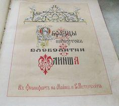 Flinsch Type Foundry Catalog, ca. 1906