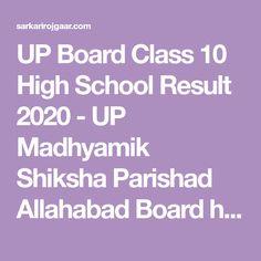 UP Board Class 10 High School Result 2020 - UP Madhyamik Shiksha Parishad Allahabad Board has Uploads Class X / HSC / Matric Annual Board Exam Result 2020 High School Result, Class 12 Result, 10th Result, Board Exam Result, Exam Results, High School Classes, Boards, Planks
