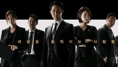 Have you ever tried to compete for something? Well if yes this Chief of Staff 2019 Korean Drama I think you will surely do and exert a lot of efforts for it of course to win the competition and to make sure that you will be shining from that day on and the spotlight will always at your front then you'll often receive honor and glory for your works after all. Kim Dong Joon, Korean Tv Series, National Police, Korean Drama Movies, Lee Jung, Chief Of Staff, Know The Truth, Spotlight, Dramas