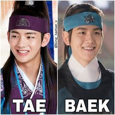 Eunseong 은성 forever in our hearts💜 Taehyung And Baekhyun, Kim Taehyung Funny, Funny Kpop Memes, Exo Memes, Bts Meme Faces, Bts And Exo, Look Alike, Asian Actors, Namjoon