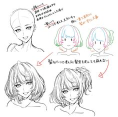 Drawing Hair Tutorial, Manga Drawing Tutorials, Manga Tutorial, Art Tutorials, Drawing Sketches, Drawings, Pelo Anime, Manga Anime, Drawing Lessons