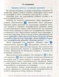 Учебник а п ершова 9 класс с ответы татарскому языку яшьлек
