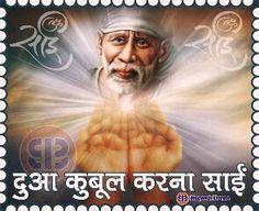 43 Best Sai Baba Images Om Sai Ram Sai Baba Lord Shiva