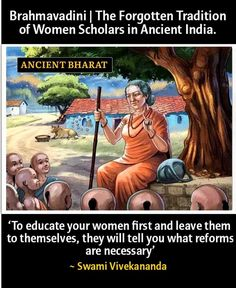 True Interesting Facts, Interesting Facts About World, Gernal Knowledge, General Knowledge Facts, Hindu Culture, India Facts, Wow Facts, Swami Vivekananda, Science Facts