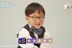 on pic) Song Daehan, Entertainment Weekly, Triplets, Superman, Entertaining, Songs, Face, The Face, Song Books