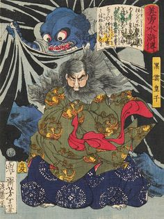 Prince Kurokumo and the earth spider, 1867 by Tsukioka Yoshitoshi ~Via LauraH