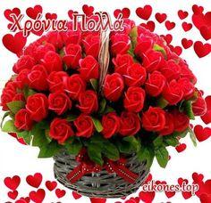 Εικόνες Χρόνια Πολλά eikones top Raspberry, Happy Birthday, Fruit, Cards, Gifts, Food, Flowers, Happy Brithday, Presents