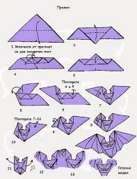 In honor of the Batman Movie.here's how to make an origami bat. Origami Modular, Instruções Origami, Origami Yoda, Dollar Origami, Origami And Kirigami, Origami Fish, Origami Dragon, Origami Bookmark, Origami Folding