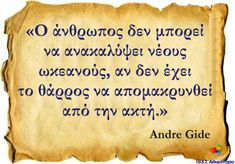 Greek Quotes, Thoughts, Truths, Posters, Poster, Tanks, Ideas, Facts