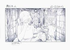 gif anime #Tatsuyuki_Tanaka