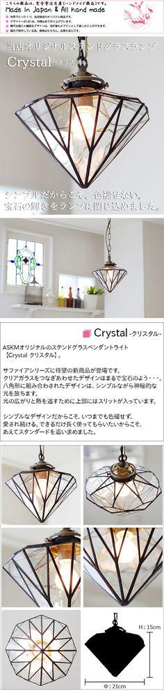 crystal_sumaho1_img.jpg (600×2520)