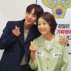 The Flowers Of Evil, Lee Joongi, Moon Chae Won, Joon Gi, Drama Movies, Korean Actors, Korean Dramas, On Set, Actors & Actresses