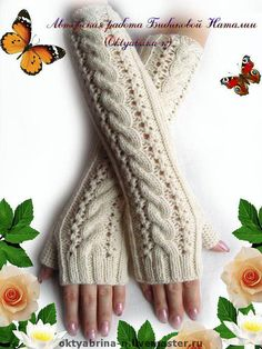 Crocodile Stitch, Dragon Scale, Fingerless Mittens, Crochet Gloves, Arm Warmers, Knitting Patterns, Quilts, Handmade, Women
