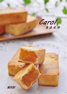 pasta frolla all& (? Taiwan Pineapple Cake, Pineapple Tart, Taiwan Street Food, Taiwan Food, Cake Recipes, Dessert Recipes, Delicious Desserts, Yummy Food, Taiwanese Cuisine