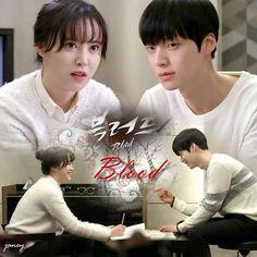 Blood | Ep. 14.. Blood Korean Drama, Koo Hye Sun, Ahn Jae Hyun, The Dreamers, Kdrama, Singing, Artists