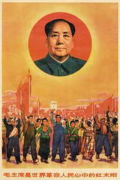 SPLIT COMPLEMENTARY | Red-orange, yellow-orange, and blue form the dominant color influences in this composition, resulting in a harmonious color arrangement. The more vibrant tones advance, while the muted tones recede, allowing the viewer to focus upon the resplendence of Chairman Mao.