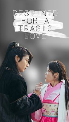 Scarlet Heart Ryeo  - Kdrama wallpapers from @party-in-hell (on tumblr).