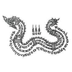 Sak Yant designs & meanings | Thai Tattoo Bangkok Ink Tattoo Studio Muay Thai Tattoo, Khmer Tattoo, B Tattoo, Sak Yant Tattoo, Maori Tattoos, Thai Tattoo Meaning, Tattoos With Meaning, Cross Tattoos, Tribal Tattoos