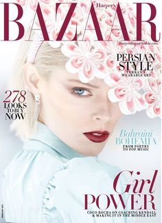 Коко Роша (Coco Rocha) в Harper's Bazaar Arabia V Magazine, Fashion Magazine Cover, Fashion Cover, Magazine Cover Design, Magazine Covers, Magazine Photos, High Fashion Photography, Color Photography, Beauty Photography