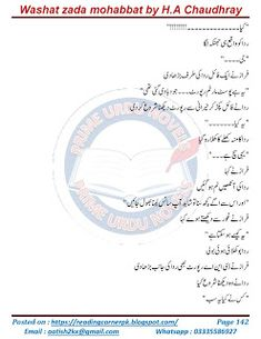 EZ Readings: Wahshat zada mohabbat by H.A Chaudhray Complete PDF Write Online, Novels To Read, Urdu Novels, Waiting For Her, Writer, Pdf, Romantic, Reading, Words