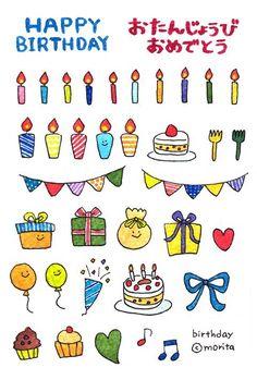 Doodle Drawings, Easy Drawings, Cute Disney Drawings, Good Notes, My Doodle, Cute Designs, Cute Art, Planner Stickers, Birthday Cards