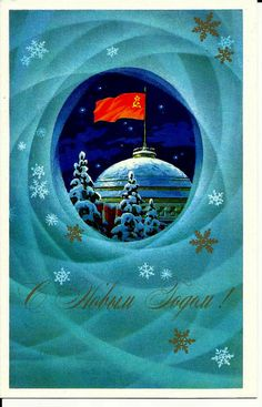 Russian Happy New Year   Vintage Postcard by LucyMarket on Etsy, $2.50