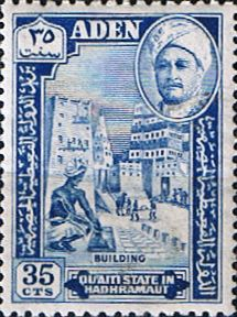 Postage Stamps Aden Qu'aiti State in Hadhramaut 1955 SG 33 Fine Mint Scott 33 Other Aden Stamps HERE