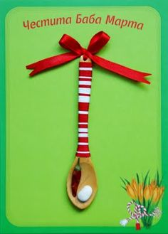 Baba Marta, International Craft, Christmas Crafts For Kids, Bulgaria, Camping, School, Party, Creativity, Campsite