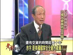 http://china.mycityportal.net - 2013-03-09《老謝看世界》專訪前國防部副部長林中斌 - #china