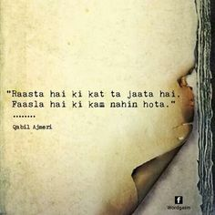 (or don't wait for the common sense) Desi Quotes, Hindi Quotes, True Quotes, Quotations, Qoutes, Song Lyric Quotes, Poetry Quotes, Poetry Hindi, Author Quotes