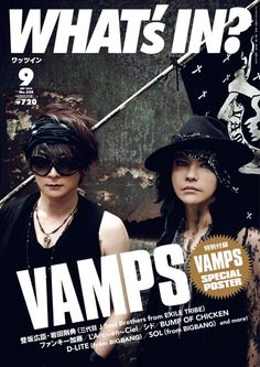 VAMPS×WHAT's IN?(2014)