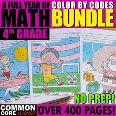 MATH MONTHLY Color by Code - 4th Grade BUNDLE by Spanish Teacher