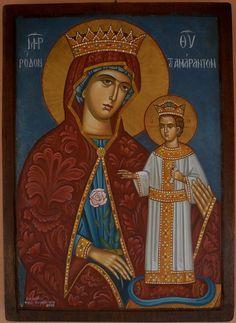MARY with JESUS ( RODO AMARADO )