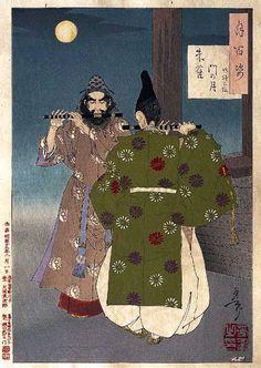 Suzakumon no tsuki - 月岡芳年 - Wikipedia