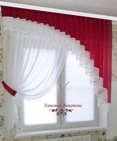 Modern Curtains Curtain Styles Window Curtains Curtains And Draperies Kitchen Curtains Window Dressings Custom Window Treatments Curtain Patterns Curtain Designs Curtains And Draperies, Home Curtains, Modern Curtains, Sewing Curtains, Curtain Patterns, Curtain Designs, Home Crafts, Diy Home Decor, Rideaux Design