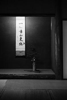 暗室 - tea room in Daitoku-ji temple, Kyoto
